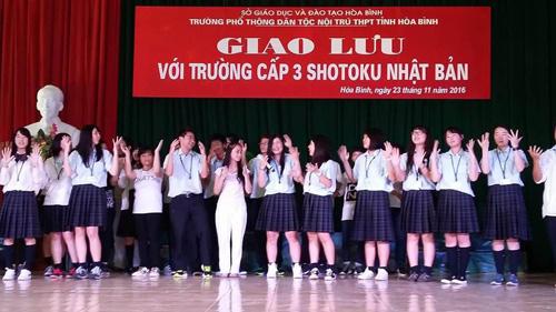 Giao lưu với giáo viên, học sinh trường cấp 3 Shotoku (Nhật Bản)