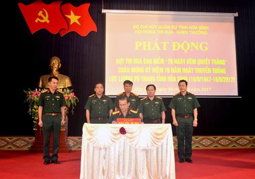 """Cuộc thi tìm hiểu truyền thống """"Lực lượng vũ trang tỉnh Hòa Bình - 70 năm một chặng đường vẻ vang"""""""