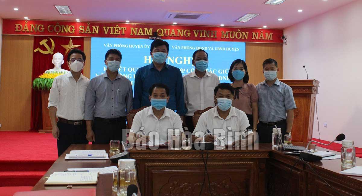 Ký kết Quy chế phối hợp công tác giữa Văn phòng Huyện ủy và Văn phòng HĐND - UBND huyện Cao Phong